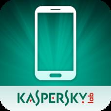 کسپراسکی موبایل سکوریتی